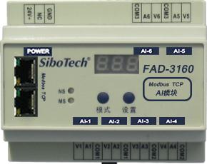 FAD-3160